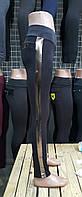 Лосины чёрные с лампасами для девочек 122-152 роста Серебро