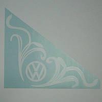 Набір наклейок на бокове стікло 30х24см  Volkswagen (комплект 2шт.) (шт.)