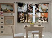 Фотоштора в кухню Кофе 2