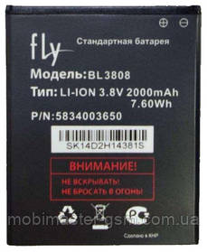 Аккумуляторная батарея BL3808 для Fly IQ456 (2000mA\h)