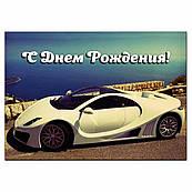 Автомобиль 4 вафельная картинка