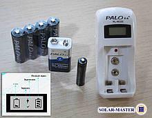 Зарядное устройство для 9V аккумуляторных батареек  «крона» Ni-MH NI-CD,  AA и AAA аккумуляторных батареек