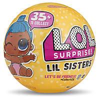 Куклы L. O. L. Surprise сестричка Сюрприз сезон 3. 549550