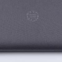 Однотонная бязь, цвет серый антрацитовый, №1265
