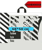 Полиэтиленовые пакеты с петлевой ручкой 68x50 см / (уп-25 шт)