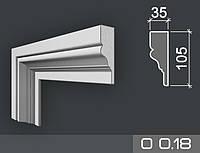 Наличник фасадный из пенопласта О 0.18