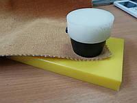 Нож для обрезки ткани 36, фото 1