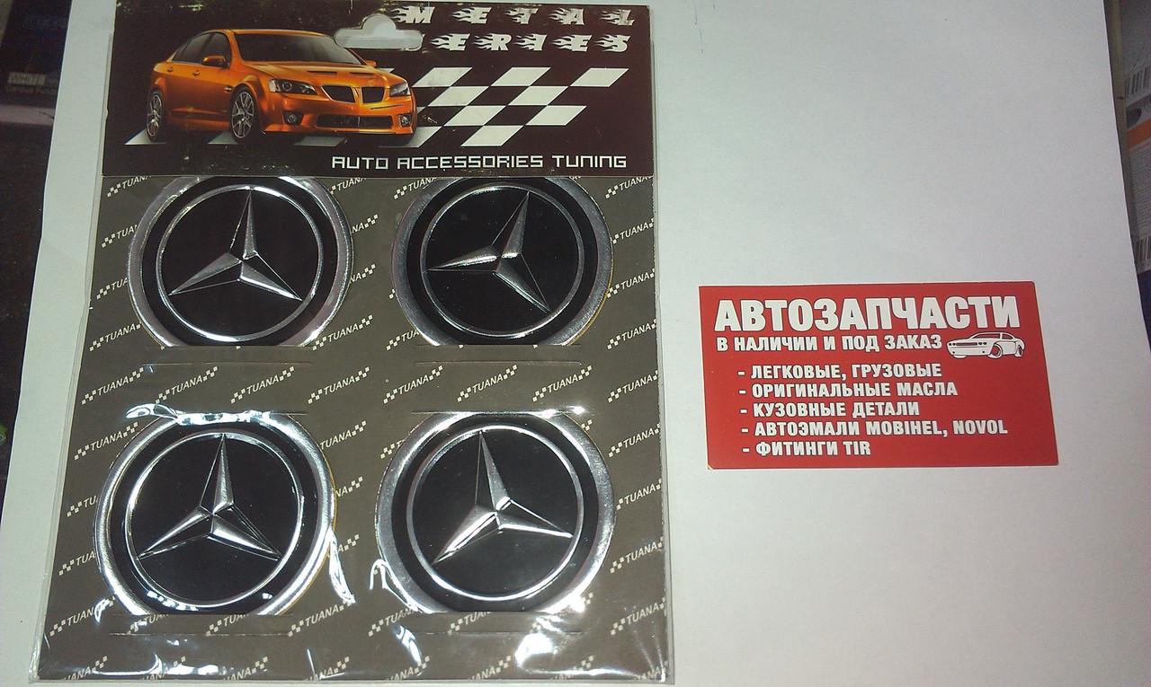 Наклейка на колесный диск/колпак Mercedes