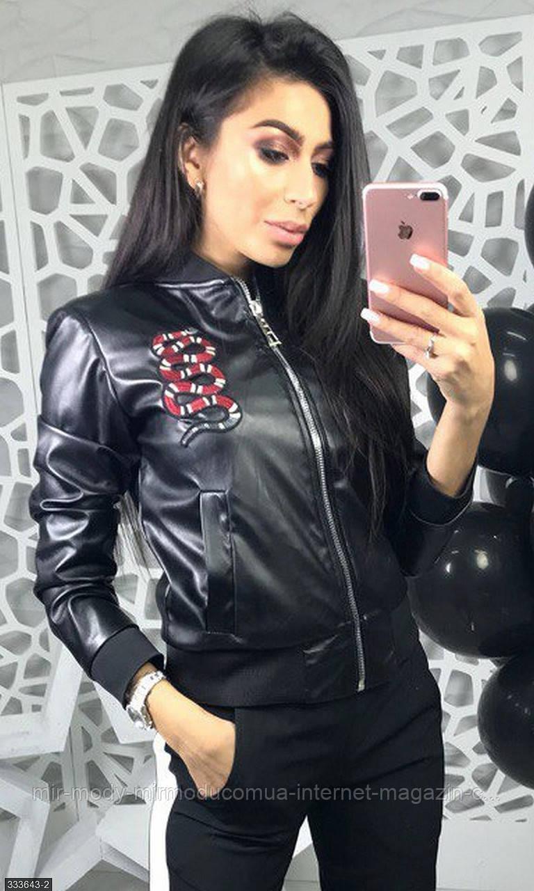 Куртка 333643-2 черный  Весна 2018 Украина МШ