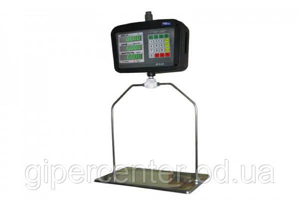 Весы подвесные Промприбор ВТА-60/15П-7 до 15 кг, дискретность 2/5 г