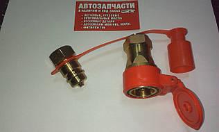 Муфта разрывная пневматическая с клапанами М22х1.5