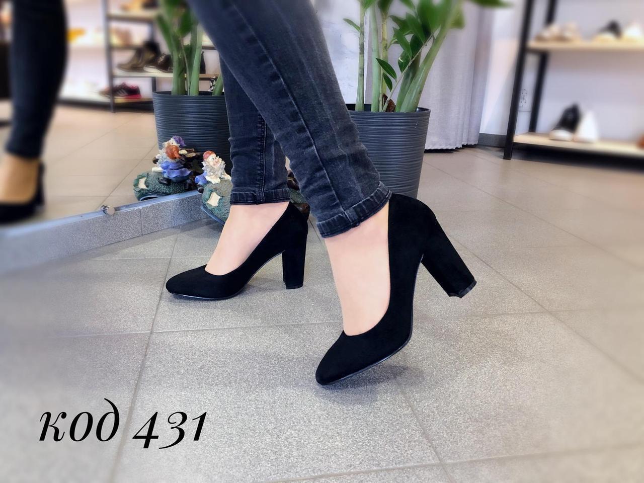 6d0a4c4e9 Туфли женские черные на каблуке стильные - Магазин
