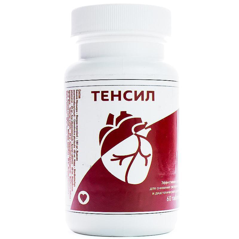 Тенсил, 60 таб - понижение систолического и диастолического давления