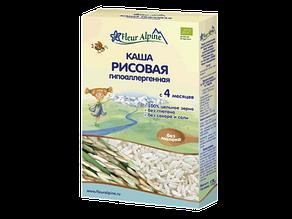 Детская каша рисовая гипоаллергенная