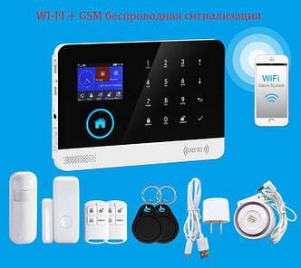 Беспроводная GSM + WiFi сигнализация Smart103