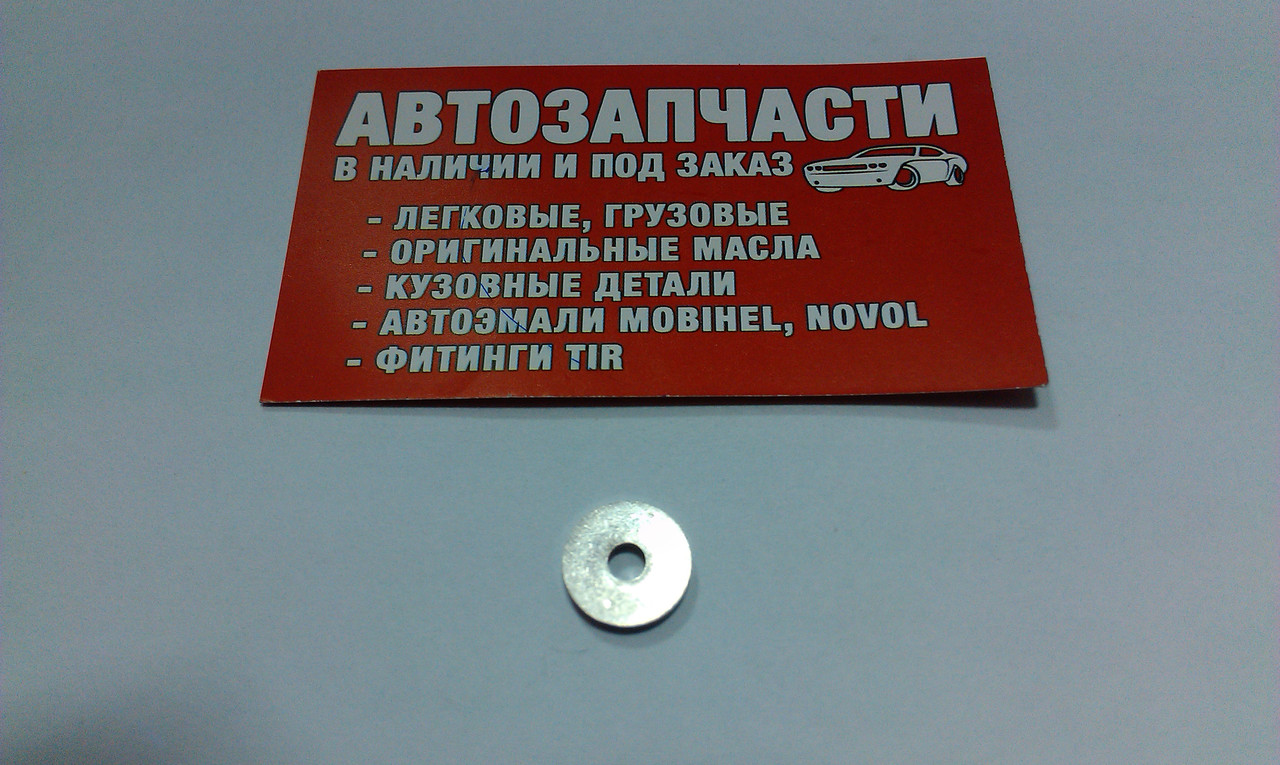Шайба алюминиевая Д=4 х Д=13 толщина 2 мм