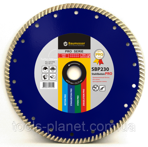 Алмазный диск Baumesser 1A1R Turbo 125 x 2,2 x 8 x 22,23  Stahlbeton PRO (90215080010)