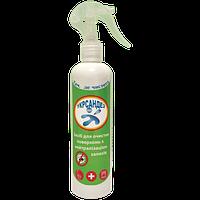 Средство для очистки поверхностей с нейтрализацией запахов «УкрСанДез»