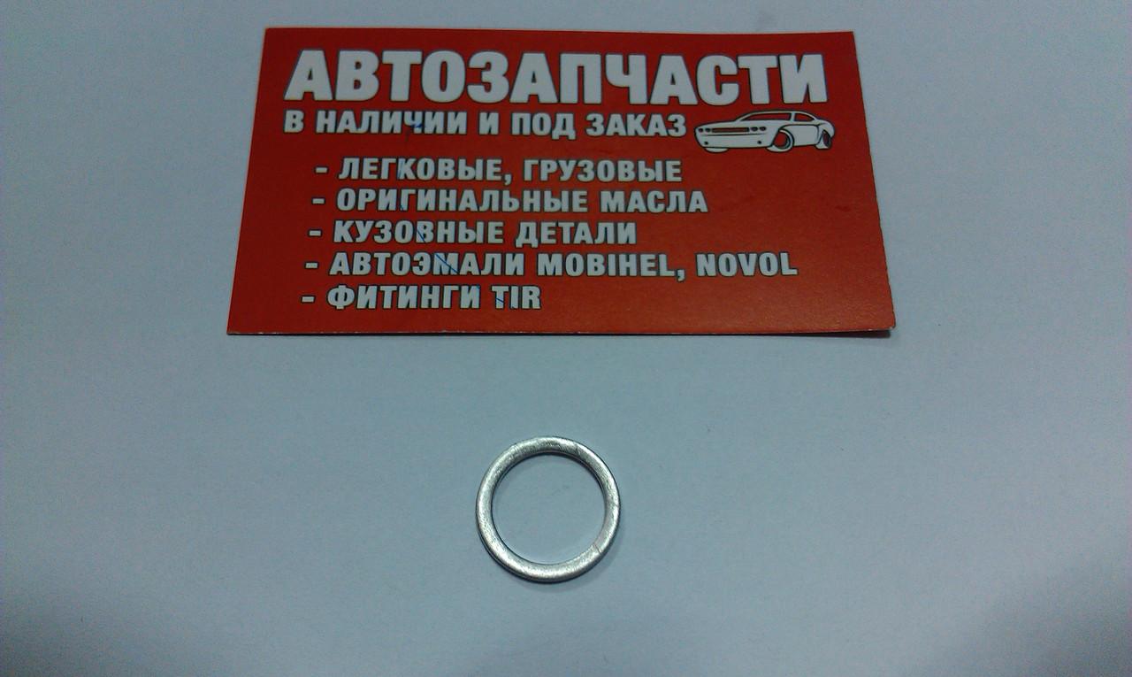 Шайба алюминиевая D14 - D18
