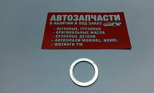 Шайба алюминиевая D20 - D26