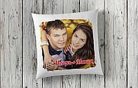 Подушка с фото для влюбленной пары