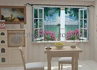 Фотоштора на кухню Открытое окно
