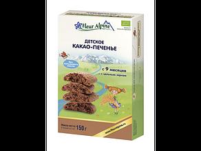 Детское растворимое печенье какао-печенье