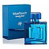 Мужская туалетная вода franck olivier blue touch 50 ml