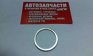 Шайба алюминиевая Д=36 х Д=42