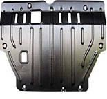 Защита двигателя AUDI А-6 (С5) (1997-2004)