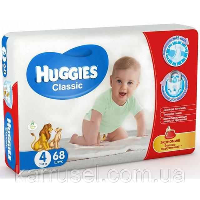 Подгузники Huggies Classic 4 (7-16кг), 68шт MEGA PACK  продажа, цена ... 622f08b42bf