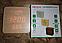 Электронные часы VST-872-S в деревянном корпусе с датчиком влажности, фото 7