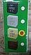 Электронные часы VST-872-S в деревянном корпусе с датчиком влажности, фото 3