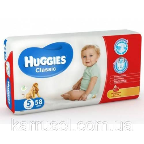 Подгузники Huggies Classic 5 (11-25кг), 58шт MEGA PACK  продажа ... 4fe954daa23