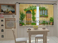 Фотоштора Фасад в цветах для кухни