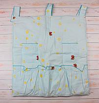 Карман в детскую кроватку для памперсов и бутылочек 70х60 см Звездочки голубой