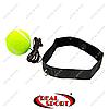Тренажер для бокса Fight Ball BO-6730 (пневмотренажер, 1 шт)