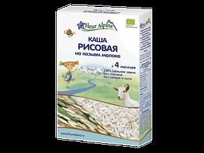 Детская каша рисовая на козьем молоке