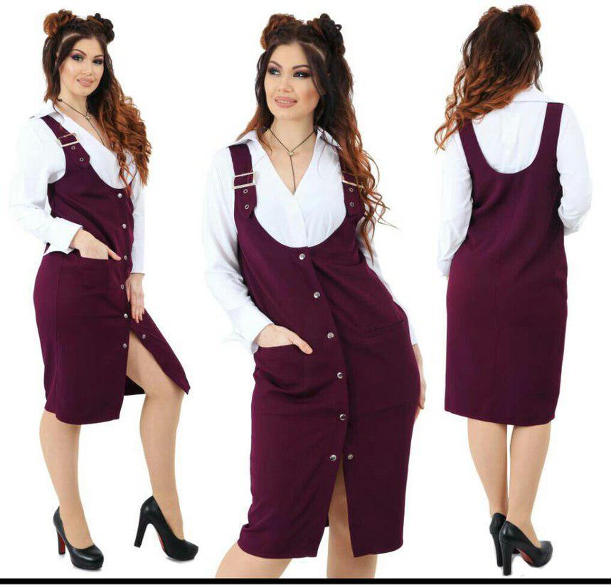 Сарафан женский в расцветках 24583  Интернет-магазин модной женской одежды  оптом и в розницу . Самые низкие цены в Украине. платья женские от