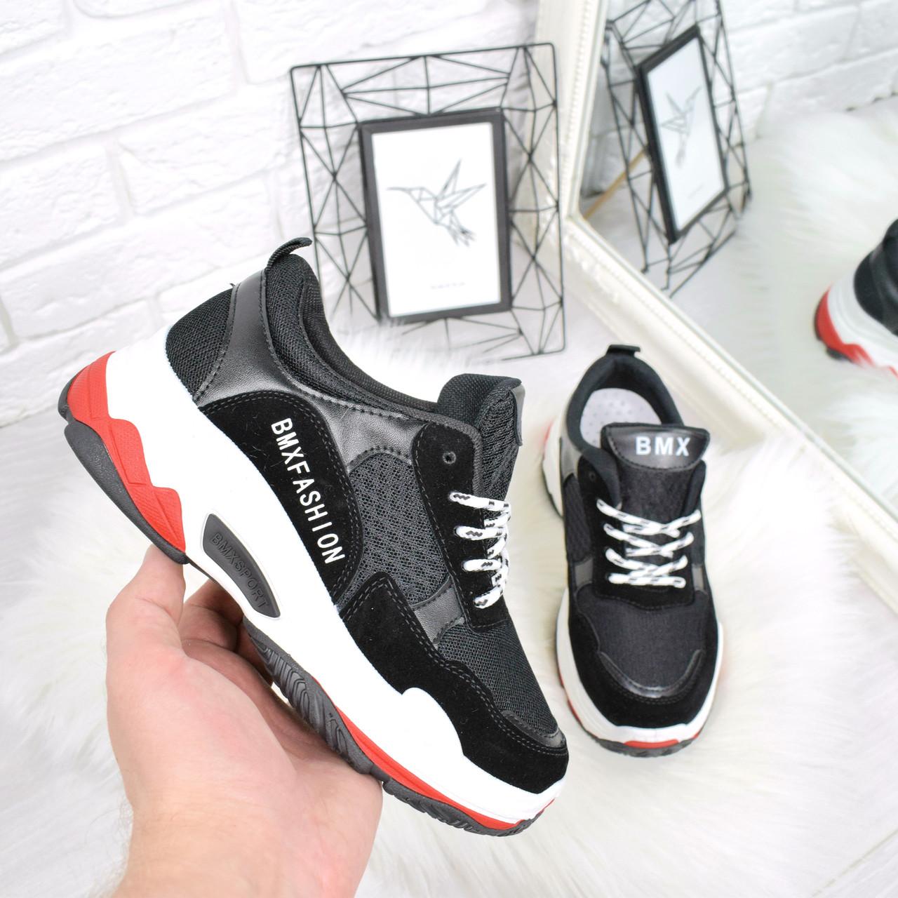 кроссовки женские под Balenciaga черные 4454 спортивная обувь