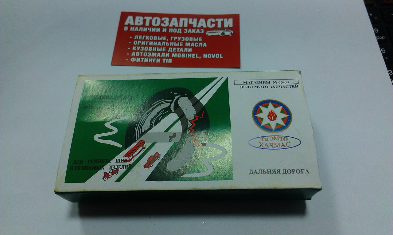 Комплект для ремонта шин Д-12