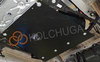 Защита двигателя Renault Trafic 2014- / Рено Трафик, фото 1