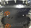 Защита двигателя Toyota Tundra 2007-2013 / Тойота Тундра