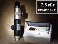 Электродный Электрический Котел «ЭВН-ЮТЦ – 7,5» Комплект. Трехфазный.