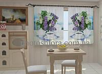 Фотоштора на кухню Сирень и кофе