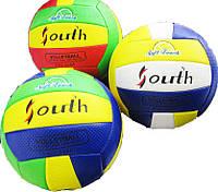 Волейбольный мяч, ПВХ, 290 грамм