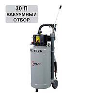 Вакуумная маслозамена. HPMM HC-3026