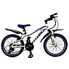 "Велосипед Titan Space - 20 """