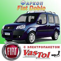 Фаркоп (прицепное) на Фиат Добло (Fiat Doblo), фото 1