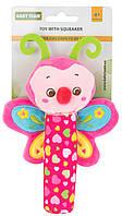 Игрушка Baby Team с пищалкой Бабочка (8500 Бабочка розовая)